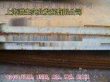 耐候钢板Q355NH
