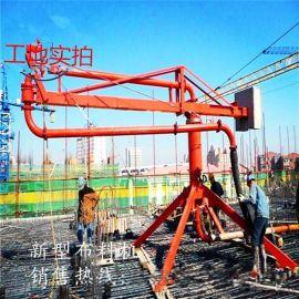 布料机厂家 生产混凝土布料机 15米电动布料机