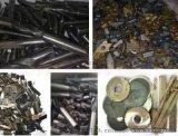 吴江废旧钨钢铣刀回收钻头回收/铣刀回收公司/苏州鑫
