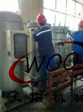 制氮机碳分子筛更换标准
