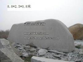 武汉奇石价格-湖北栏杆栏板石 武汉门牌石