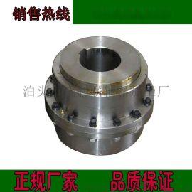 GIICL型鼓形齿式联轴器 GICL GCLD CL CLZ鼓型齿式联轴器 WG NGCL