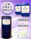 專爲TPU熱熔膠提供03**抗水解劑