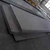 耐蝕合金Hastelloy c-276板棒絲帶鍛焊件