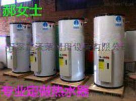 供应厂家宿舍用热水器