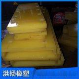 聚氨酯緩衝墊塊 聚氨酯耐磨墊板 牛筋耐磨板