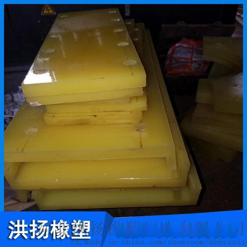 聚氨酯缓冲垫块 聚氨酯耐磨垫板 牛筋耐磨板