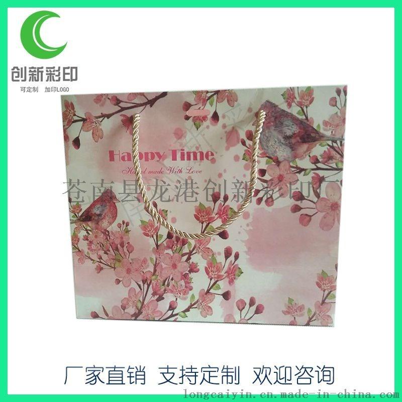 廠家定做禮品摺疊服裝手提袋 優質紙袋 印刷logo