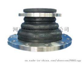 水暖管道管件jgd丝扣连接可曲挠橡胶接头