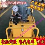高强度液压环槽铆钉机振动筛铆钉机哈克拉铆机