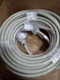 華爲OSN1500中繼電纜-10m-75ohm-8E1-2.2mm