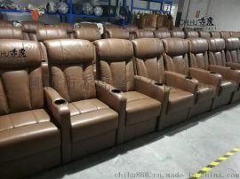 厂家批发家庭影院沙发客厅功能沙发头等舱沙发CH678单人位组合沙发