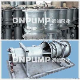 农用大流量潜水泵|简易轴流泵|小型轴流泵
