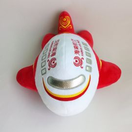 厂家定制航空飞机毛绒公仔 航空公司礼品 创意毛绒玩具大号