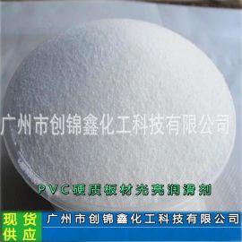 荷兰进口PVC硬质板材光亮润滑剂 聚氯乙烯润滑剂 p-385 质优价廉