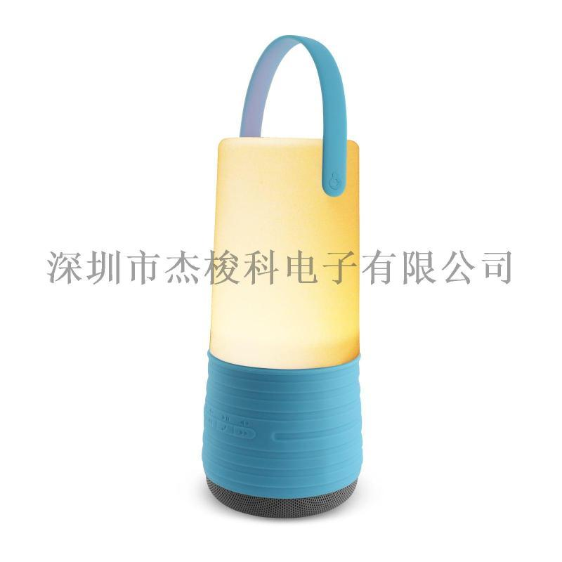 蓝牙音箱七彩小夜灯氛围灯无线免提通话蓝牙音箱