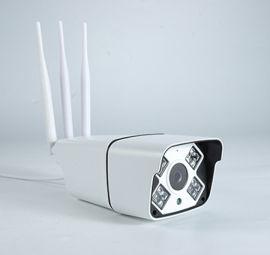 4g无线插卡远程监控摄像头