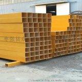 厂家生产玻璃钢拉挤型材 圆管 方管 角钢 槽钢