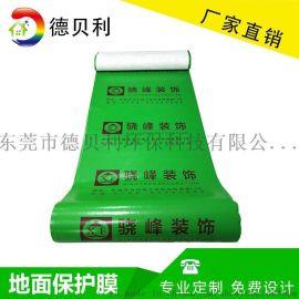 地砖保护膜 地面木地板pvc加棉保护膜 喷涂保护膜
