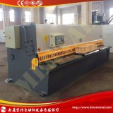南通宣均剪板機 QC12Y擺式剪板機 液壓剪板機