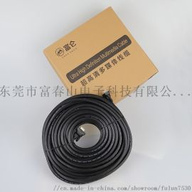 HDMI数字高清连接线 东莞厂家专业HDMI线材