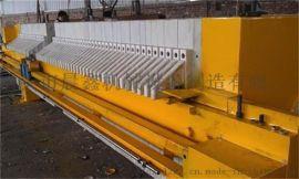 厢式压滤机,不锈钢过滤机专业生产厂家