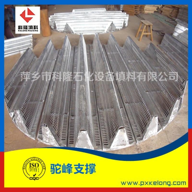 不锈钢驼峰支承板 LQPZ梁型气体喷射式驼峰支撑