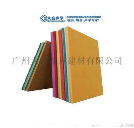 大音希声-贵阳聚酯纤维吸音板,聚酯纤维板厂家供应