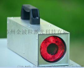 PVC塑料智能激光防鸟设备