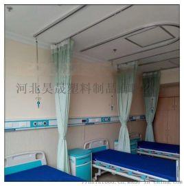 北京鋁合金L型輸液軌道A輸液天軌