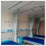 北京铝合金L型输液轨道A输液天轨