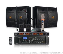 狮乐AV106/BX103/SH10 组合套装 专业四声道两分区培训室背景音乐音箱