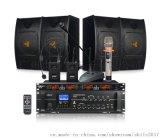 獅樂AV106/BX103/SH10 組合套裝 專業四聲道兩分區培訓室背景音樂音箱