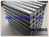 低价供应圆形强力磁铁,电饭煲/电磁炉/电热毯专用磁石