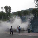 鑫奧景觀高壓噴霧造景設備 景區噴霧造景設備 園林冷霧造景設備