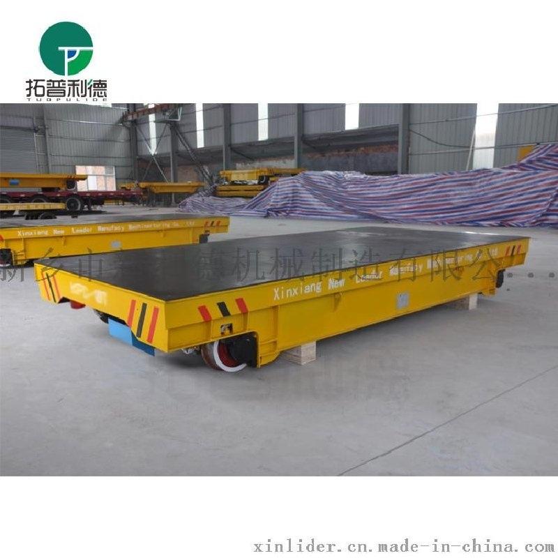 30t蓄电池轨道平车KPDS低压供电轨道平板车