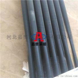 无缝钢制翅片管散热器定制不锈钢散热器翅片管暖气片
