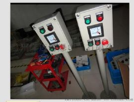 防爆按钮箱LBZ-A2B2K1L