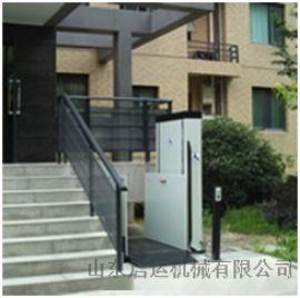 启运液压轮椅电梯载人载货升降机供应商上海河南**