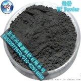 铪粉,金属铪粉, Hf powder