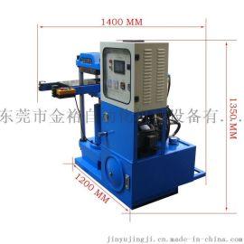 **U盘套生产设备-硅胶硫化设备-硅胶硫化机