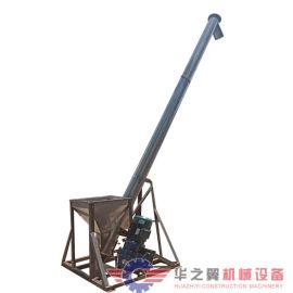 304材质上料机 沈阳精工华之翼上料机 绞龙上料机