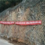 山体护坡网-山体护坡防护网-河北山体护坡网厂家