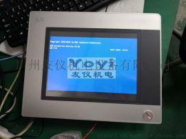 貝加萊觸摸屏5PP520.1043-00維修