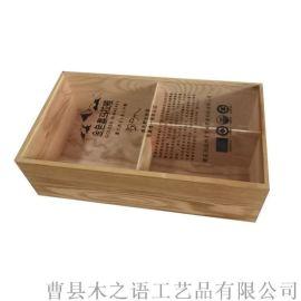 直销木质保健品包装盒阿胶鹿茸礼品盒定制木盒
