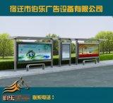 《供應》廈門公交站臺、不鏽鋼公交站臺、廠家加工直銷