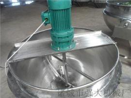 蒸汽高搅拌夹层锅  大学食堂炒菜夹层锅小型
