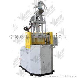 厂家供应圆盘系列立式注塑机(宁波新锐XRT-2500-2R)