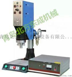 黄岛超声波焊接设备厂家公司
