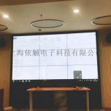 55寸3*3上海直銷拼接屏